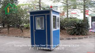 Moneybox EPS guard house installation video