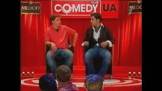 Comedy Club.  Мартиросян (Шеварнадзе) и Харламов (Ельцин)