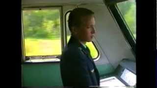 Вождение пассажирских поездов 1995