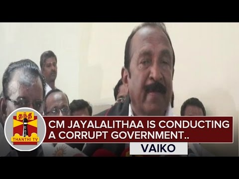 Jayalalithaa-is-conducting-a-Corrupt-Government-26-02-2016