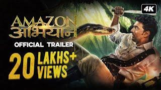 Amazon Obhijaan   Official Trailer ( Hindi )   Dev   SVF   Christmas 2017