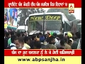 Deep bus service in another controversy