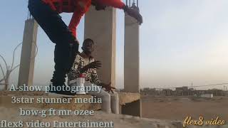 راب سوداني 2020 Sudanese rap