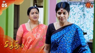 Chithi 2 - Episode 5 | 31st January 2020 | Sun TV Serial | Tamil Serial