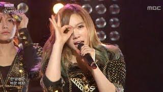 Girls' Generation - Run Devil Run, 소녀시대 - 런 데빌 런, Romantic Fantasy 20130101