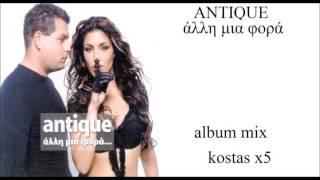 antique mix album alli mia fora kostas x5