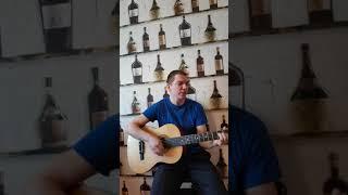 """""""инь"""" и """"янь""""-Тимур шаов(кавер) под гитару"""