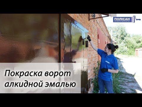"""Эмаль алкидная высококачественная TM """"MAXIMA"""""""