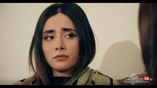 Shirazi vardy (Vard of Shiraz) - episode 23