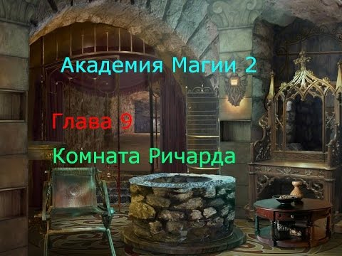 Герои меча и магии 4 excalibur скачать торрент