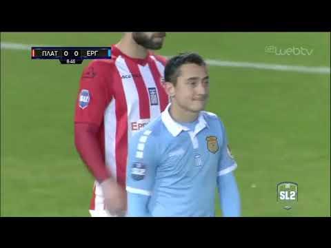Super League 2: ΠΛΑΤΑΝΙΑΣ – ΕΡΓΟΤΕΛΗΣ | ΑΓΩΝΑΣ | 17/01/2020 | ΕΡΤ