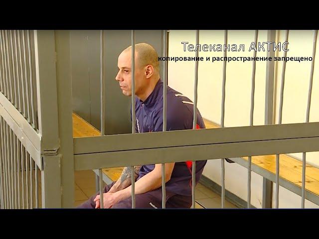 Заключённого судят за организацию бунта