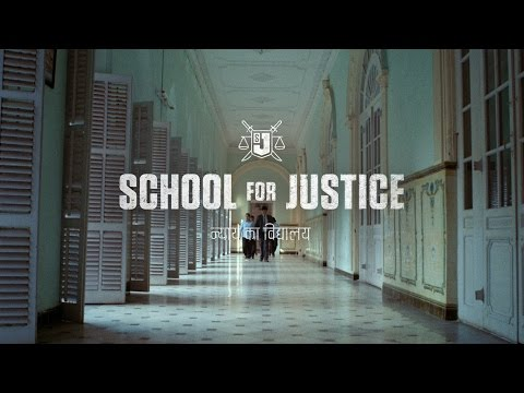 School For Justice Commercial (2017) (Television Commercial)