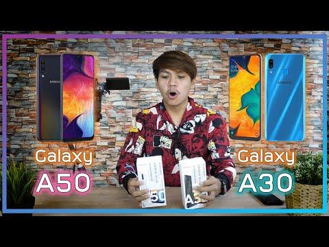 พรีวิว Samsung Galaxy A50 และ Galaxy A30 ความรู้สึกหลังแกะกล่อง + ของแถม