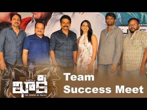 khakee Movie Team Success Meet