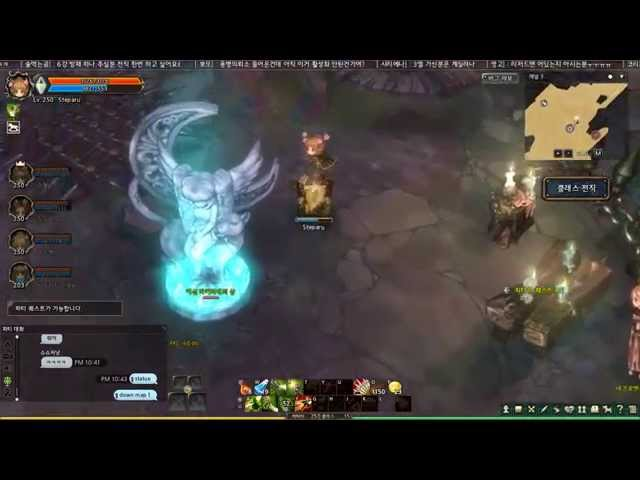 Tree of Savior Online 2nd CBT Explore and Party Field Boss Hunt