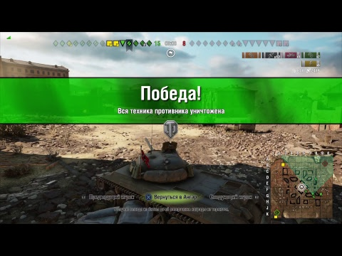 RAMROD - WoT Console - XBOX - Menis M7 - Video - TimeOnMyNails com