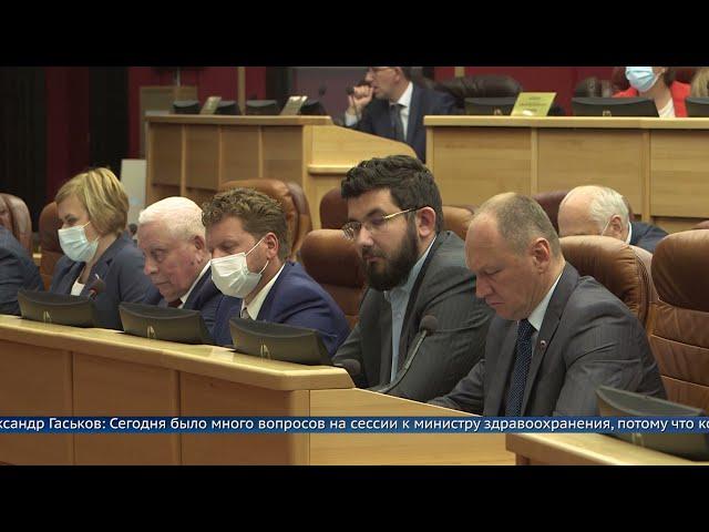 Парламентарии обсудили ряд социально-значимых инициатив