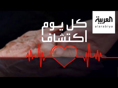 العرب اليوم - شاهد: المصافحة الضعيفة علامة تحذيرية على اﻹصابة بمرض خطير