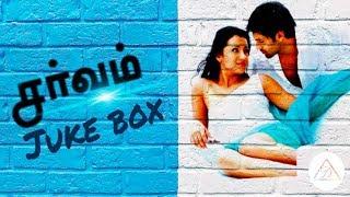 Sarvam Juke box- #YSR#full songs