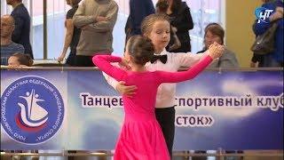 В Великом Новгороде прошел танцевальный фестиваль «Хрустальная туфелька»