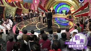 【豬哥會社121】劉真 性感舞蹈 健美操~2/5