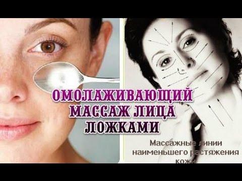 40 лет морщины вокруг глаз