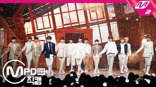 [MPD직캠] 세븐틴 직캠 4K 'Home' (SEVENTEEN FanCam) | @MCOUNTDOWN_2019.1.24