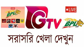 rabbithole apps gtv live cricket - TH-Clip