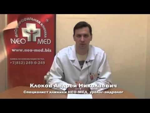 Название таблеток от простатита