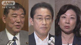 自民党総裁選「ポスト安倍」候補3人が思い語る18/07/20