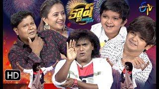 Cash  Bullet Bhaskar, Sudhakar,Naresh,Nemali Raju   5th October 2019    Full Episode   ETV Telugu