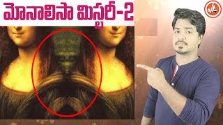 Mona Lisa Mystery | Part 2 | Secret Behind Monalisa's Smile | Vikram Aditya