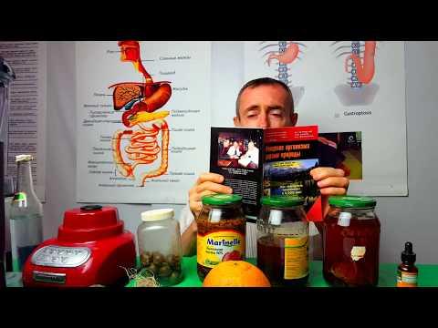 Как пить орнидазол при лямблиях