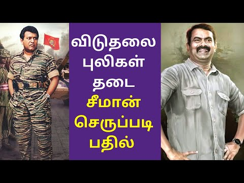 Seeman Angry Speech on Central Government BJP Congress | Seeman New Angry Press Meet