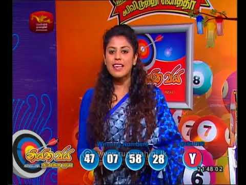 2018-04-27  Draw No 662   Niyatha Jaya