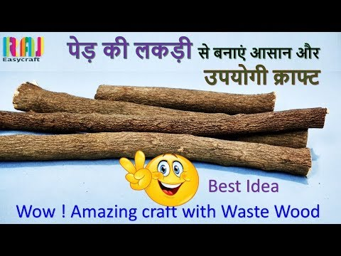 Best out of Waste Wooden craft || Art and craft || DIY Craft raj easy craft