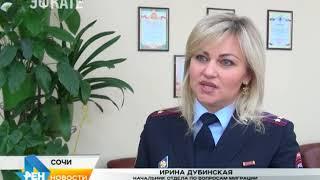 Подполковник полиции и многодетная мама И. Дубинская. Новости Эфкате Сочи