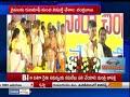 CM Chandrababu Naidu Aggressive Speech at Inti Intiki Telugu Desam Campaign LIVE   Srikakulam