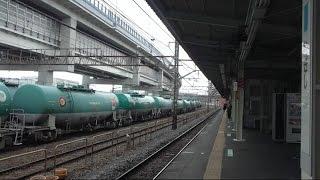 JR京浜東北線根岸線根岸駅Negishi