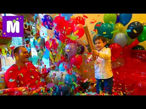 День рождения Макса 6 лет Гигантское Кресло Gummy Bear Все в ...