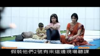 #249【谷阿莫】5分鐘看完2015印度電影《誤殺瞞天記》