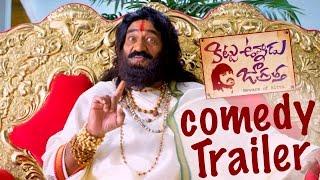 Kittu Unnadu Jagratha Comedy Trailer