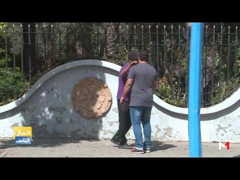 العرب اليوم - شاهد: ابن يقرر التخلي عن أمه في دار المسنين