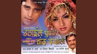 Balam Dekhihe Raat Mein - YouTube
