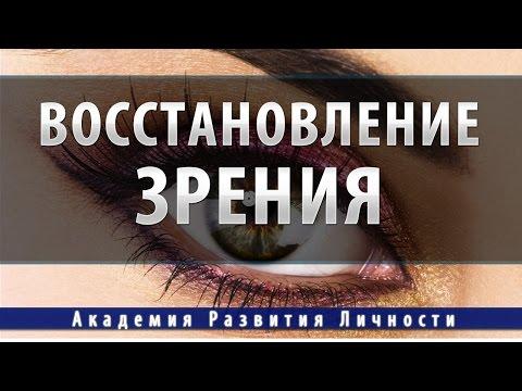 Можно ли дважды делать лазерную коррекцию зрения