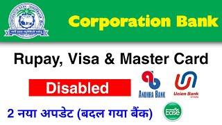 Corporation Bank visa,rupay, master debit card disabled | Union Bank, Andhra bank | corp ease app