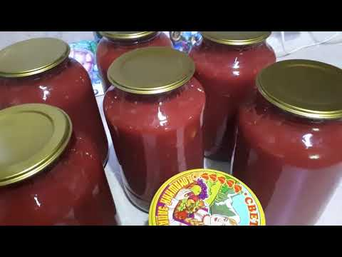 Как я закрываю томат на зиму с помощью электросоковыжималки.