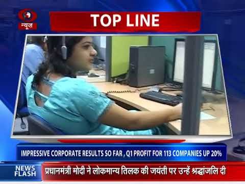 Topline: Business News | 23/7/2018