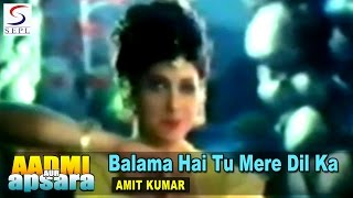 Balama Hai Tu Mere Dil Ka Mehma  Amit Kumar  Aadmi Aur Apsara  Sri Devi Chiranjeevi